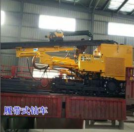 重庆双桥区水平钻孔潜孔钻机厂家价格4M31o