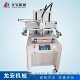 LA3050C气动丝印机 丝网印刷机 服装丝印机