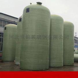 专业生产玻璃钢储罐 消防水罐 食醋储存罐