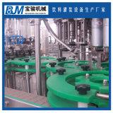 饮料灌装机械 汽水灌装机
