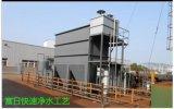 一體化污水處理設備,污泥脫水機