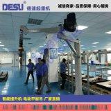 上海智慧提升機裝置配套結構可定製