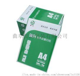 河南郑州厂家直销A4复印纸 全木浆制造