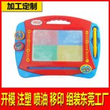 弯管模具外壳订制加工 儿童早教写字板塑胶外壳
