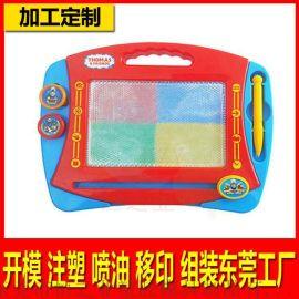 彎管模具外殼訂制加工 兒童早教寫字板塑膠外殼