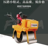 手扶式壓路機配件 手扶單輪小碾子 瀝青路面壓實機