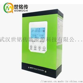 60A太阳能控制器MPPT光伏板发电**电池充电