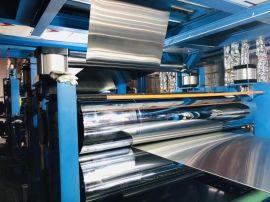 浙江衆邦新材生產銷售鋼塑複合板鐵塑複合板