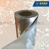 长输低能耗技术耐高温反射层 210g铝箔玻纤布