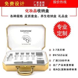 新款礼品盒皮盒礼品包装保健品盒皮盒定制