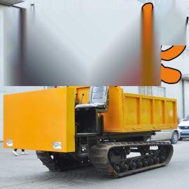 山地果园履带自卸运输车 座驾式橡胶履带运输车爬山虎
