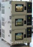 重慶高溫試驗箱