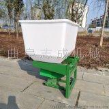 拖拉机前置撒肥机 秋种小麦旋耕施肥机