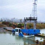 水上新型割草船 环保型水草清除北京赛车