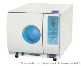 台式高温压力蒸汽灭菌锅 小型器械消毒柜23L45L
