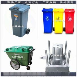 全新制造分离垃圾桶塑料模具定做