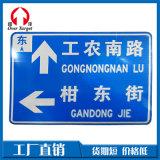 三角反光交通标志牌-道路指示牌-超泽交通