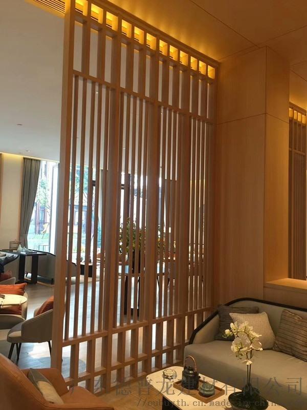 北京餐厅仿木纹色铝窗花-中式隔断铝屏风