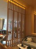北京餐廳仿木紋色鋁窗花-中式隔斷鋁屏風