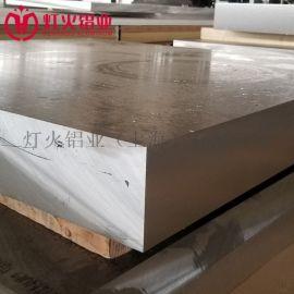 灯火铝业2014铝板铝棒