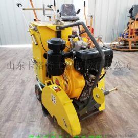 马路切割机 水泥砼地面道路切缝机