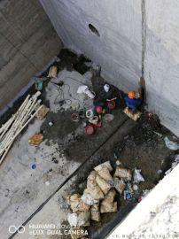 皋兰县污水池止水带堵漏, 污水池断裂缝补漏