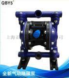正品QBY5-15Z型鑄鐵氣動隔膜泵