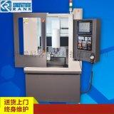 铝模具精雕机K4040金属切削机床可定制