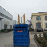 山東廢紙箱打包廢塑料立式液壓打包機廠