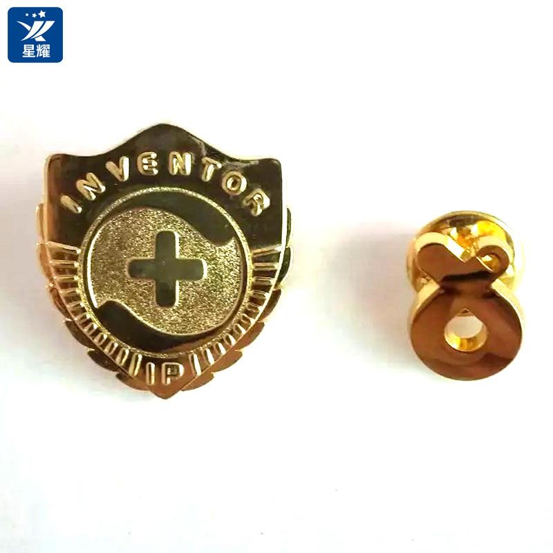 专业定做金属冲压徽章立体镀银胸章logo胸牌校徽