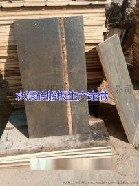 空心砖船板砖机托板