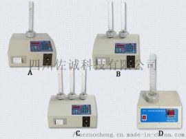 HY-100型粉体振实密度测试仪