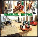青海海北工字钢弯拱机_工字钢弯拱机