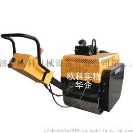 压路机 小型压路机 手扶压路机