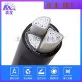 YJLV22-4X95+1X50铝芯铠装线铝芯线缆