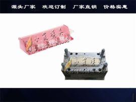 模具生产PP壁挂式调味盒塑胶模具