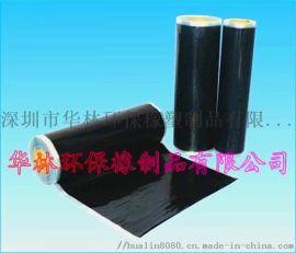 供应导电硅胶片(卷材)