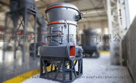 雷蒙磨粉設備生產廠家 MTW系列梯形磨粉機供應商 上海西芝
