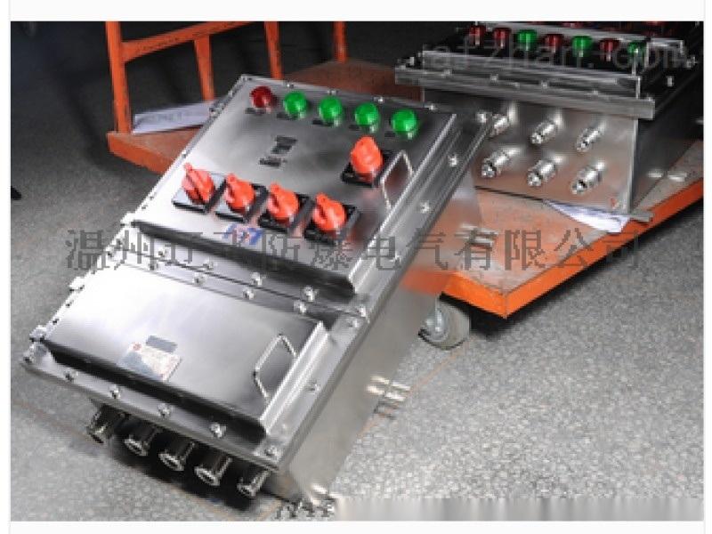 防爆电动调节阀门控制箱