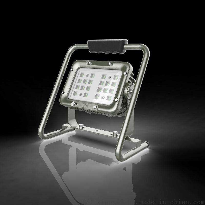 LED免維護防爆燈