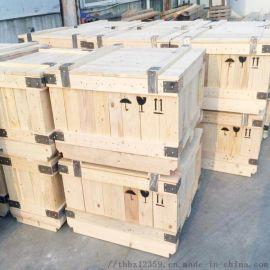 集装箱 无锡太行生产框架木箱包装 海运木箱包装