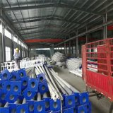 云南昆明太阳能路灯价格表生产厂家公司