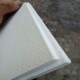 華鑫15mm玻纖吸音板的生產技術