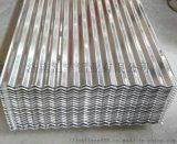 屋面鋁瓦 彩鋁瓦 波紋鋁合金瓦楞板 鋁瓦壓型