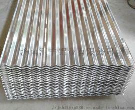 屋面铝瓦 彩铝瓦 波纹铝合金瓦楞板 铝瓦压型