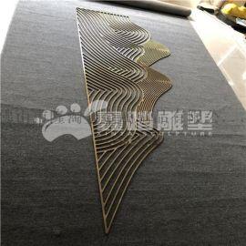 背景墙铝板雕刻山型屏风 山峦造型隔断定做厂家