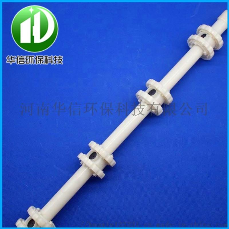 单孔膜曝气器管式可提升污水处理曝气器