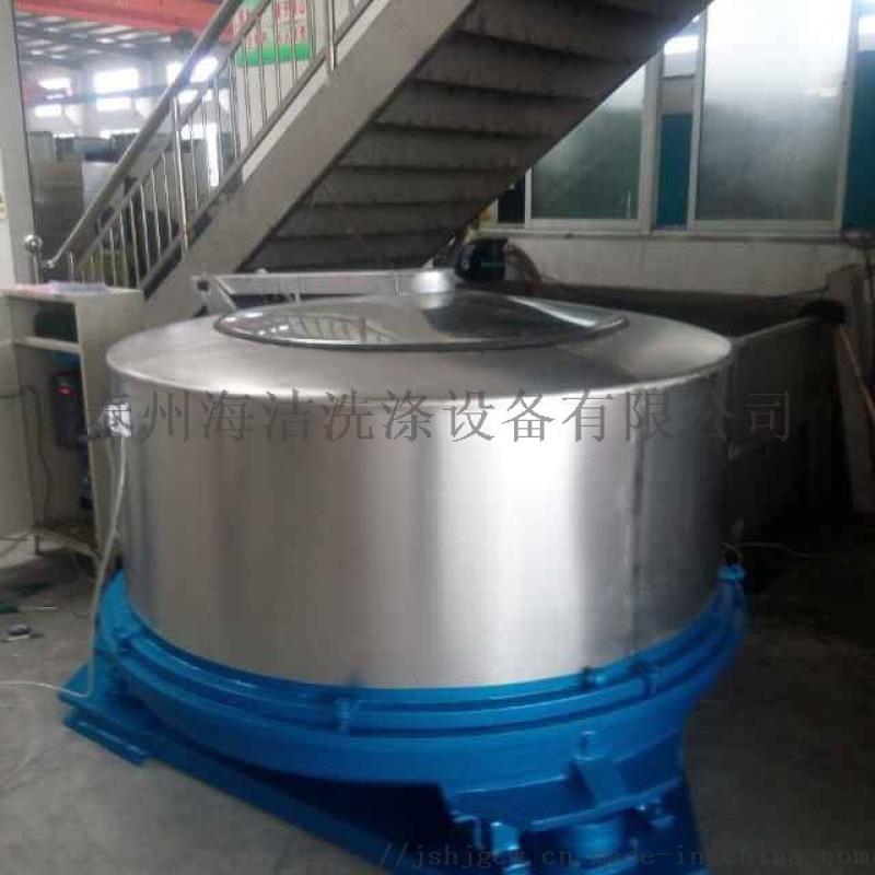 工业脱水机厂家鸭毛巾脱水机大型工业脱水机