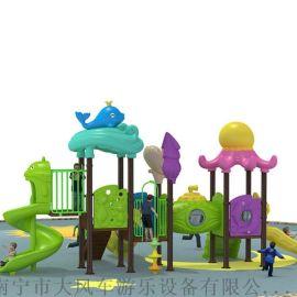 广西南宁幼儿组合滑梯 儿童滑滑梯大型玩具 游乐设备