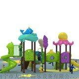 廣西南寧幼兒組合滑梯 兒童滑滑梯大型玩具 遊樂設備